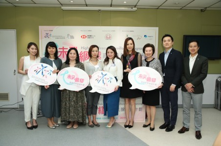 High-Risk Breast Surveillance Programme - Press Conference