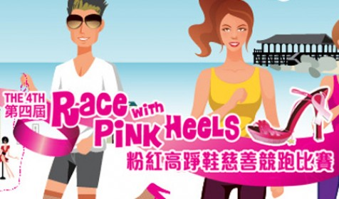 4th Race with Pink Heels 2014
