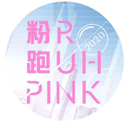 pinkrun2020_icon